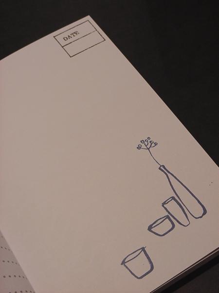 lotta-journal-page-41.jpg
