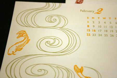 blog-photos-11-11-08-084