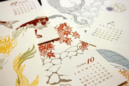 blog-photos-11-11-08-088