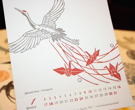 Benjamin Paul Calendar 011